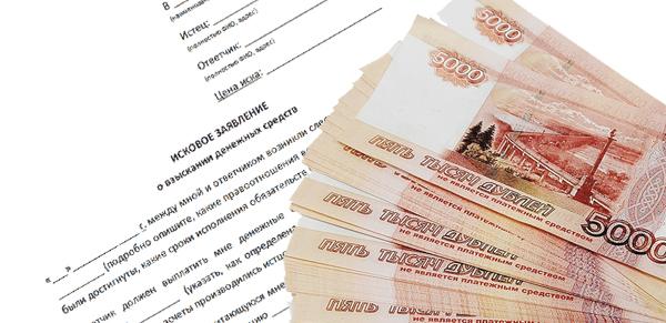 Как взыскать денежные средства с работника в порядке регресса
